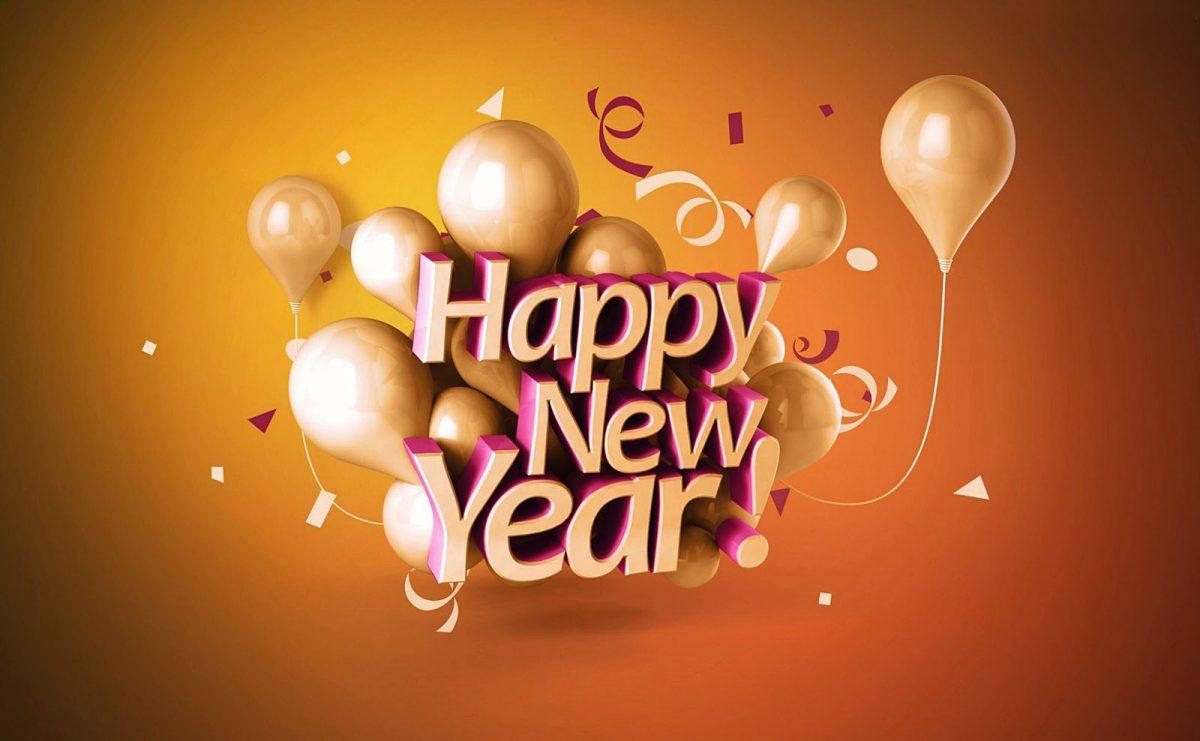весели картинки и картички за нова година с балони