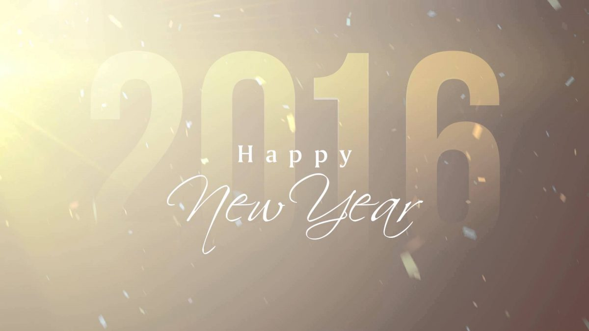 картинки и картички за нова година 2016