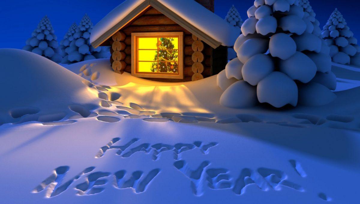 картинки и картички за нова година с изписан сняг