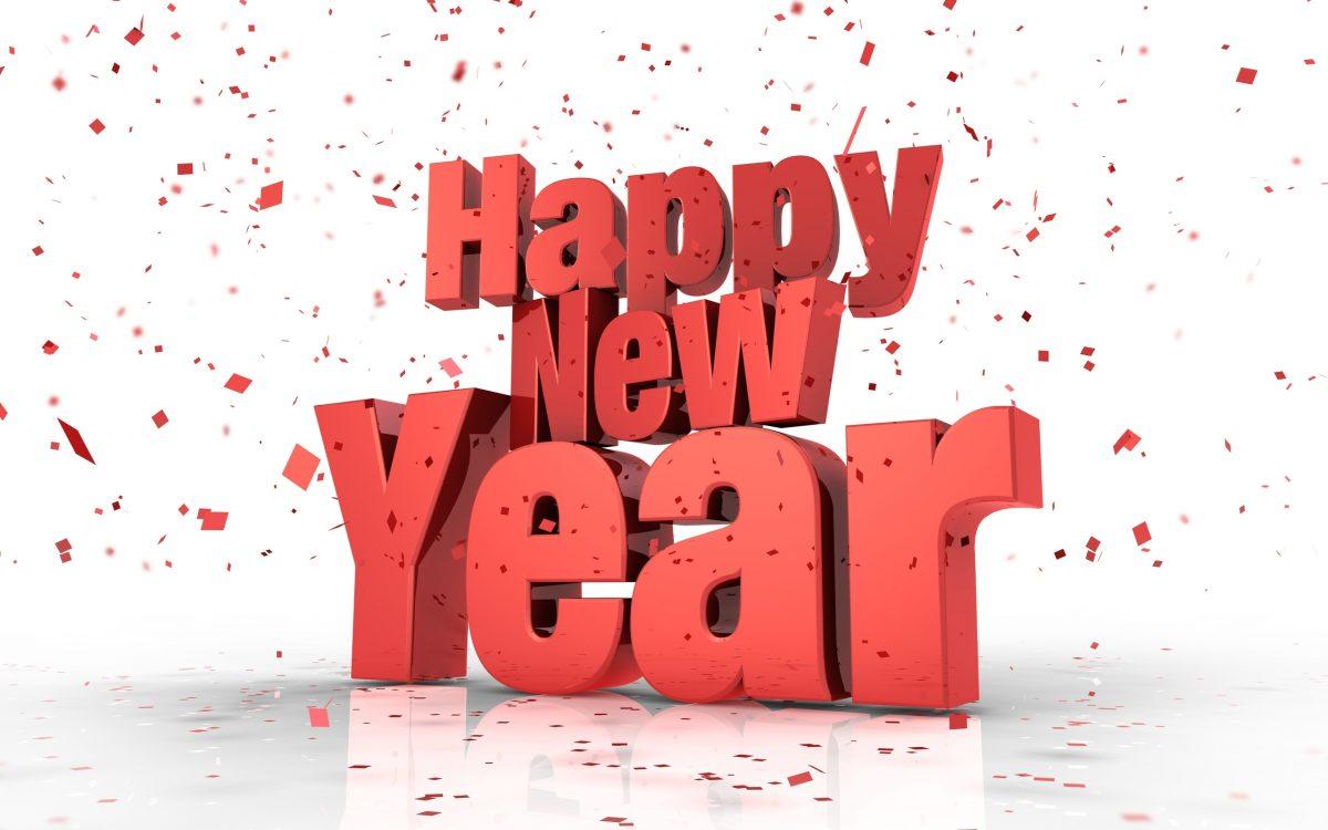 картинки и картички за нова година с букви