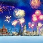 Оферти за нова година