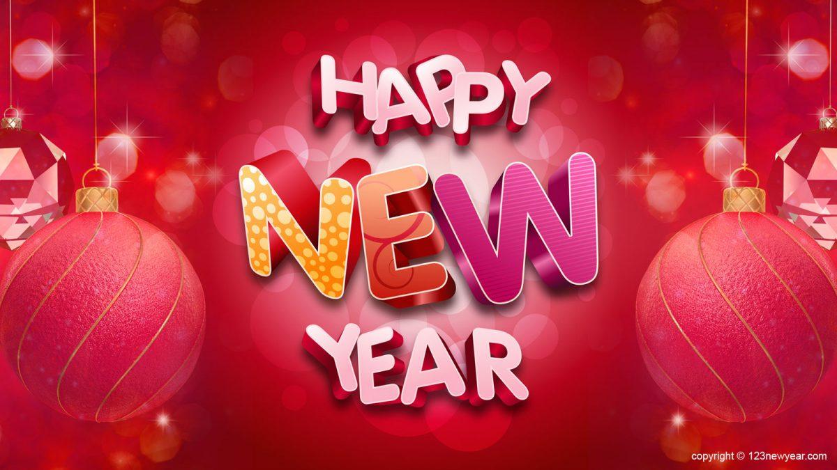картинки и картички за нова година весела