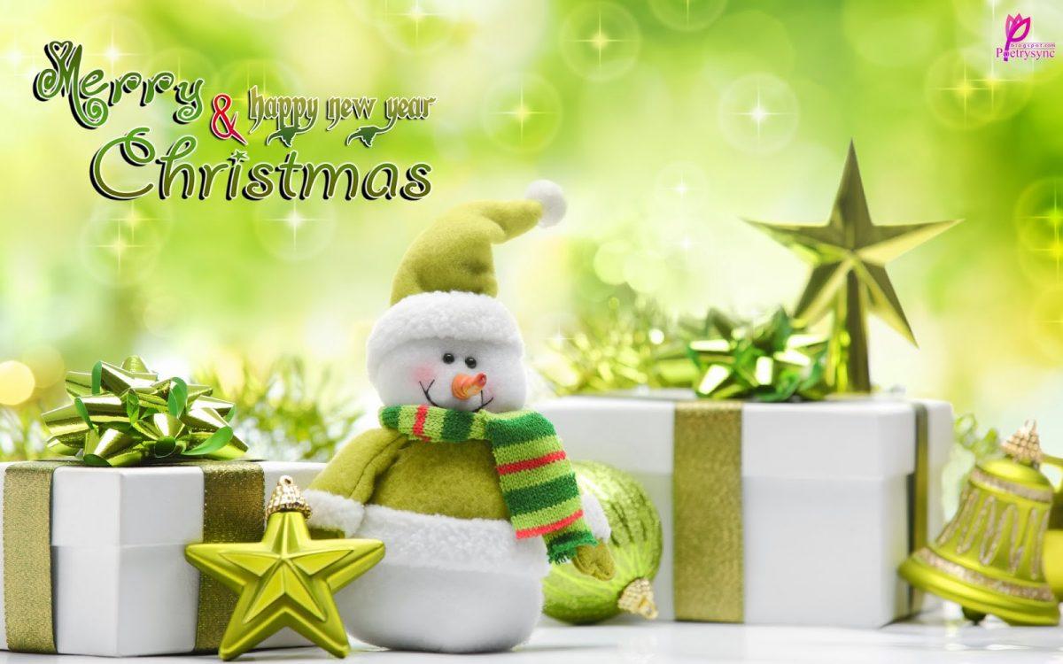 картинки и картички за нова година с подаръци
